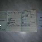 Fahrzeugschein-und-Porsche-Card-blackened.jpg